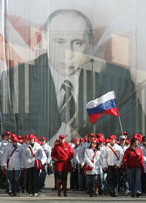 Putin cult